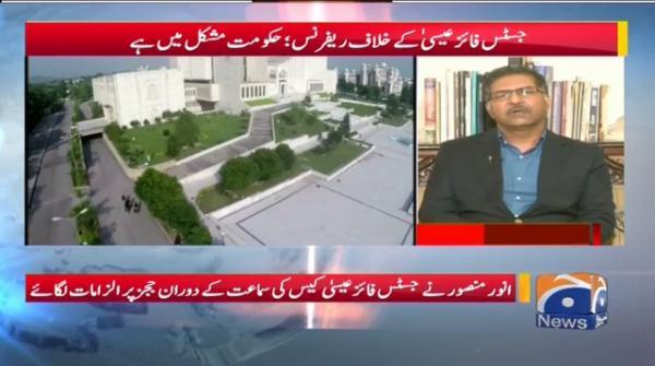 Attorney-General Anwar Mansoor Mustafi, Asal Kahani Kya Hai?