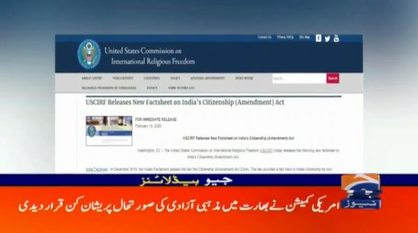Geo Headlines 04 PM | 21st February 2020