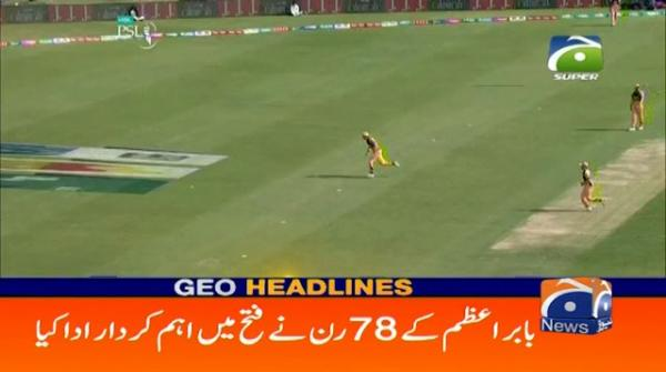 Geo Headlines 08 PM | 21st February 2020