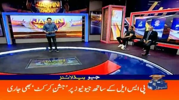 Geo Headlines 10 PM | 21st February 2020