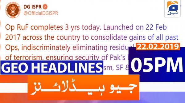 Geo Headlines 05 PM | 22nd February 2020