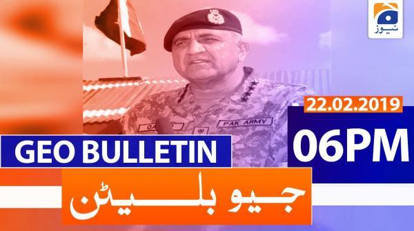 Geo Bulletin 06 PM | 22nd February 2020