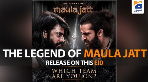 The Legend of Maula Jatt' release on This EID
