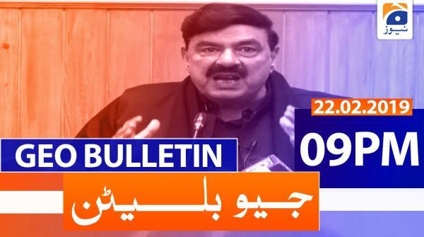 Geo Bulletin 09 PM | 22nd February 2020