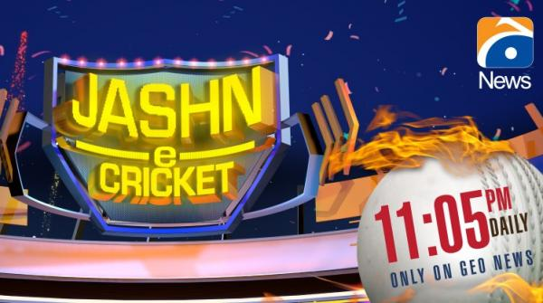 Jashan-e-Cricket | 11 PM | 22nd February 2020