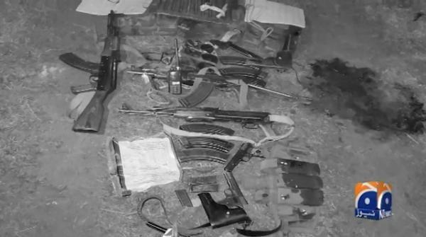 CTD kills five terrorists in security operation near Peshawar