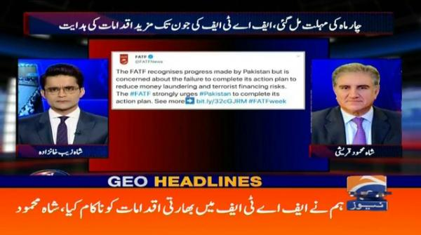 Geo Headlines 09 AM | 22nd February 2020