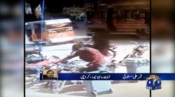 Karachi CCTV Footage of Bike Robbery From liaquatabad and  shadman town