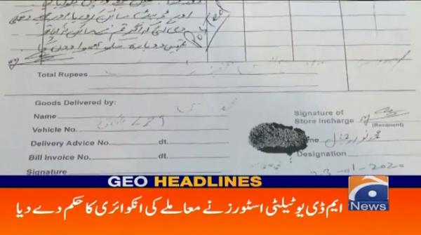 Geo Headlines 12 PM | 22nd February 2020