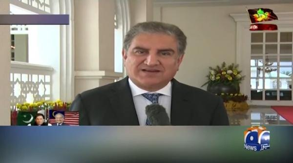 Played our role in Afghan peace process: Shah Mehmood Qureshi