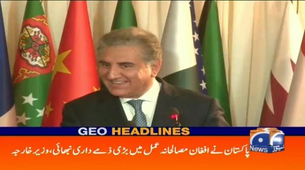 Geo Headlines 01 PM | 22nd February 2020
