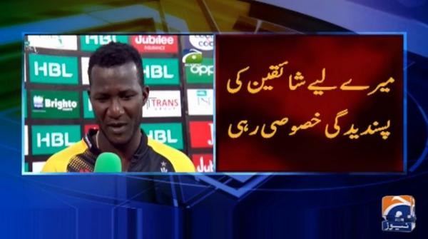 Today is a big day for me- Darren Sammy