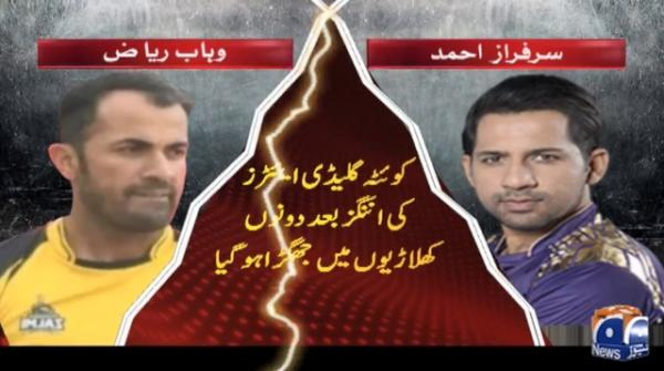 Heated argument between Wahab Riaz, Jason Roy
