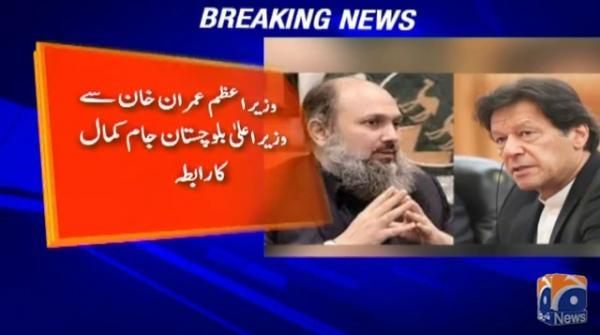 PM Imran, CM Balochistan talk over the phone