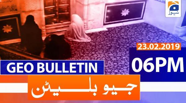 Geo Bulletin 06 PM | 23rd February 2020