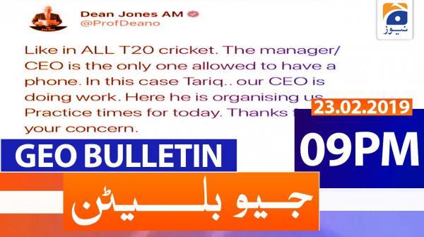 Geo Bulletins 09 PM | 23rd February 2020