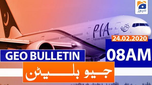Geo Bulletin 08 AM | 24th February 2020