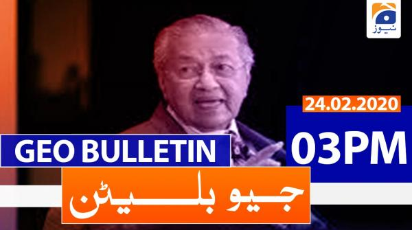 Geo Bulletin 03 PM | 24th February 2020