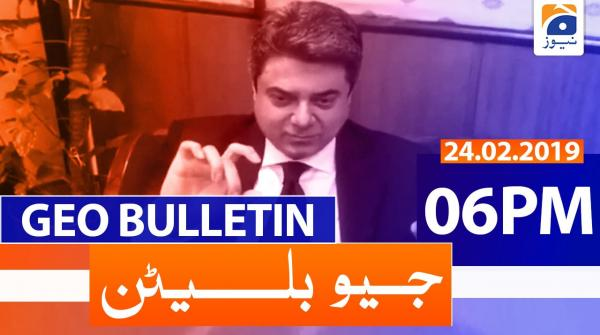 Geo Bulletin 06 PM | 24th February 2020