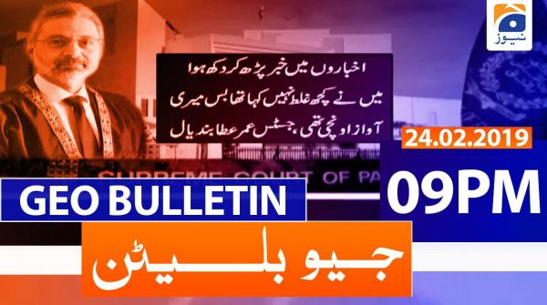 Geo Bulletin 09 PM | 24th February 2020