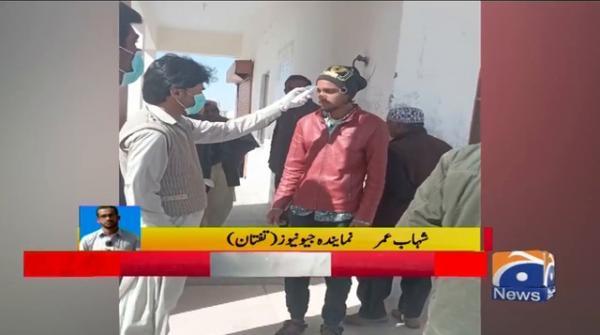 Balochistan Hukumat Ny Sarhadi Azla Main Emergency Nafiz Kardi!