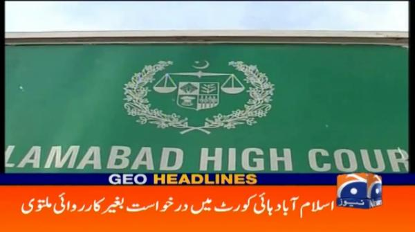 Geo Headlines 01 PM | 24th February 2020