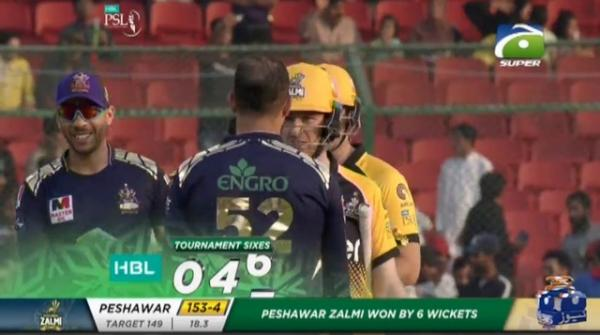 Islamabad United, Quetta Gladiators top points table