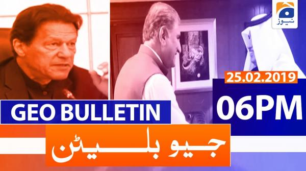 Geo Bulletin 06 PM | 25th February 2020