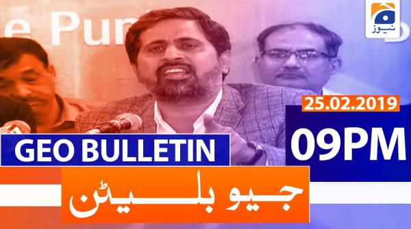 Geo Bulletin 09 PM | 25th February 2020