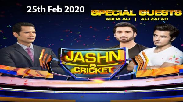 Jashan-e-Cricket | Ali Zafar | 25th February 2020