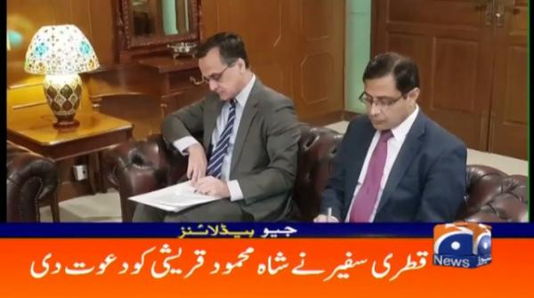 Geo Headlines 02 PM | 25th February 2020