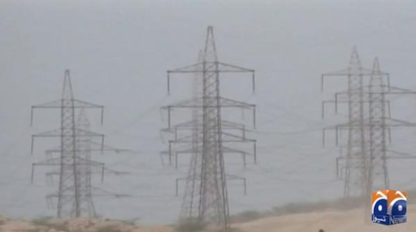 K-Electric petitions NEPRA to raise power tariffs