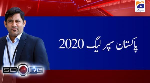 Score | Yahya Hussaini | 26th February 2020