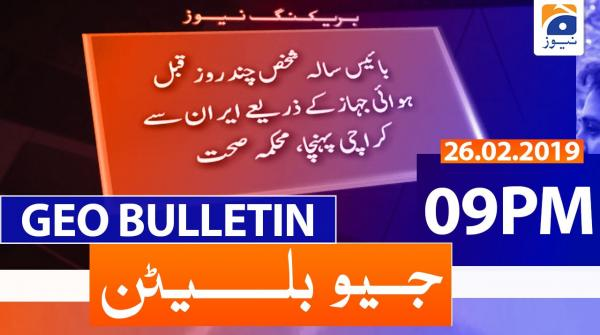 Geo Bulletin 09 PM | 26th February 2020