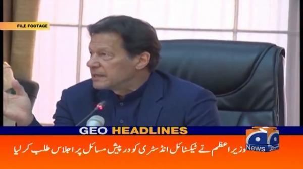 Geo Headlines 12 PM | 26th February 2020