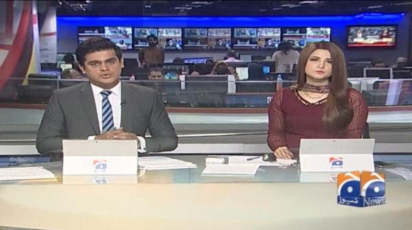 Geo Bulletin 12 PM | 26th February 2020