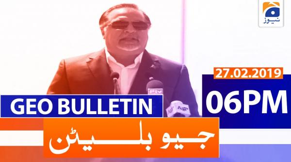 Geo Bulletin 06 PM | 27th February 2020
