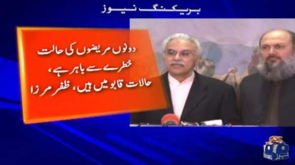 Preparations complete to stop and prevent Coronavirus: Dr Zafar Mirza