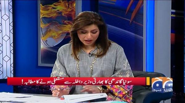 Pakistan Apnay Difah Ki Bharpoor Salahiyat Rakhta Hai
