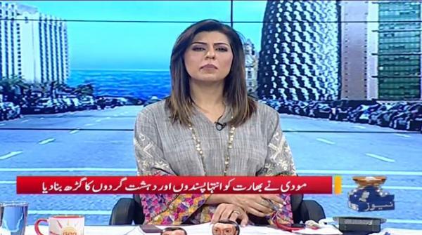 Pakistan Ko Bharat Ka Makroh Chehra Duniya Ky Samnay Lana Chahye!