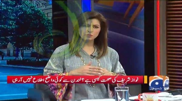 Nawaz Sharif Ki Sehat Ky Baray Main PMLN Ki Pur Israr Khamoshi Kyu?