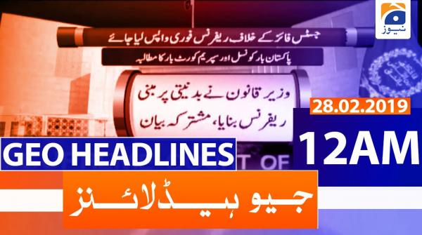 Geo Headlines 12 AM | 28th February 2020