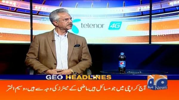 Geo Headlines 08 AM | 28th February 2020