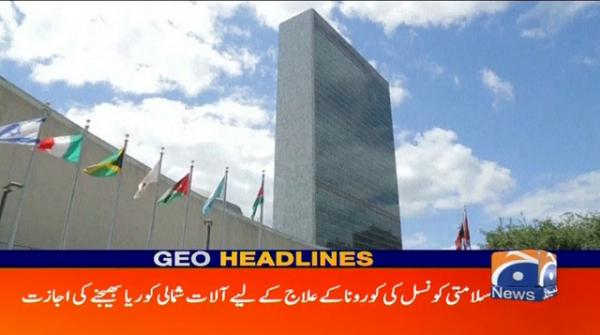 Geo Headlines 10 AM | 28th February 2020