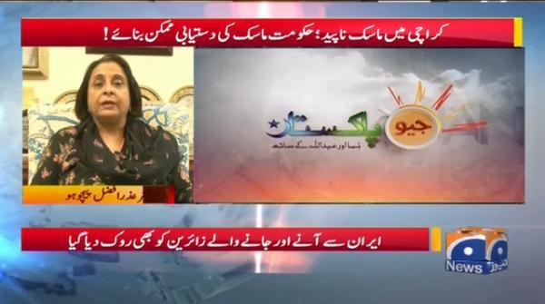 Sindh Hukumat Ky Liye Bara Challenge!