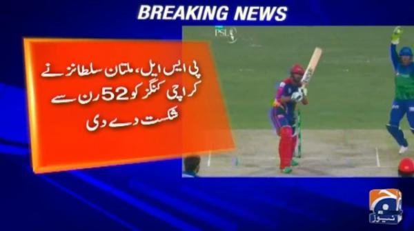 ملتان سلطانز نے کراچی کنگز کو 52 رنز سے ہرادیا