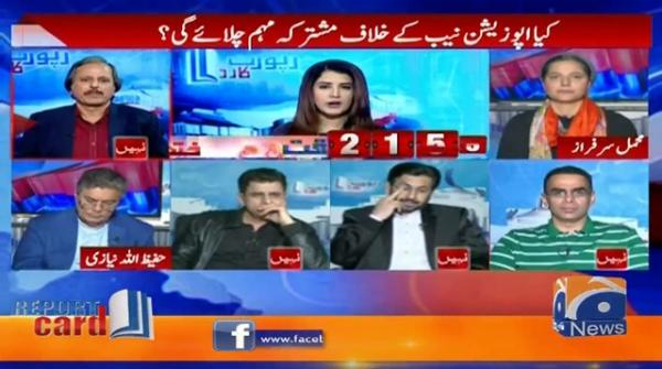 Report Card   28th February 2020