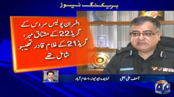 Mushtaq Mehar to take charge as Sindh IGP: sources