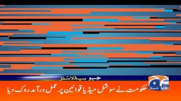 Geo Headlines 11 PM | 28th February 2020