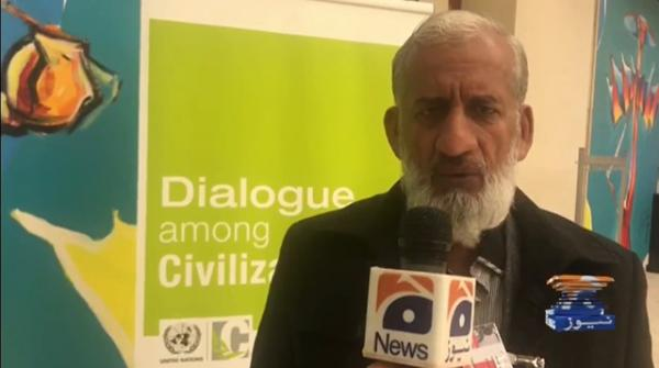 Geo News Special - International Council Of Human Rights Geneva Holds 43rd Meeting